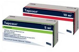 Тиамазол (тирозол, мерказолил)